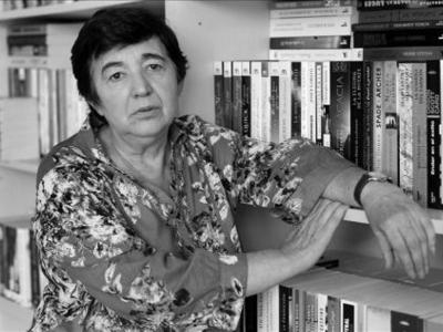 Ana María Moix | España