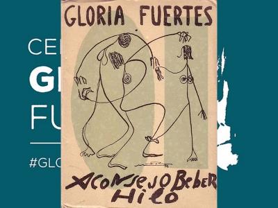 Centenario Gloria Fuertes | 1917-1998 | #gloriafuertes100 | El balcón de Gloria Fuertes | 12/05/2017 | 'No sé'