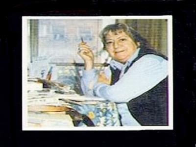 Centenario Gloria Fuertes | 1917-1998 | #gloriafuertes100 | El balcón de Gloria Fuertes | 28/03/2017