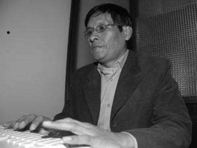 Juan Carlos Ramiro Quiroga | Bolivia