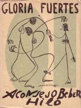 'Aconsejo beber hilo' | Gloria Fuertes | Arquero Colección de Poesía | Madrid 1954 | Portada