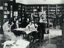 Biblioteca del Instituto Internacional de Madrid