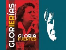 Centenario Gloria Fuertes | 1917-1998 | #gloriafuertes100 | El balcón de Gloria Fuertes | 01/09/2017 | En mi aula doy clases variadas