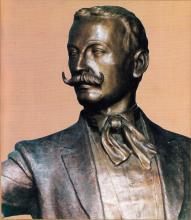 Juan Ramón Molina | Honduras
